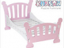 KIDSAW PRINCESS BED & WARDROBE